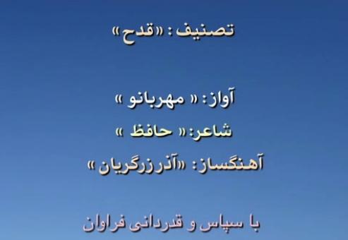 Ghadah